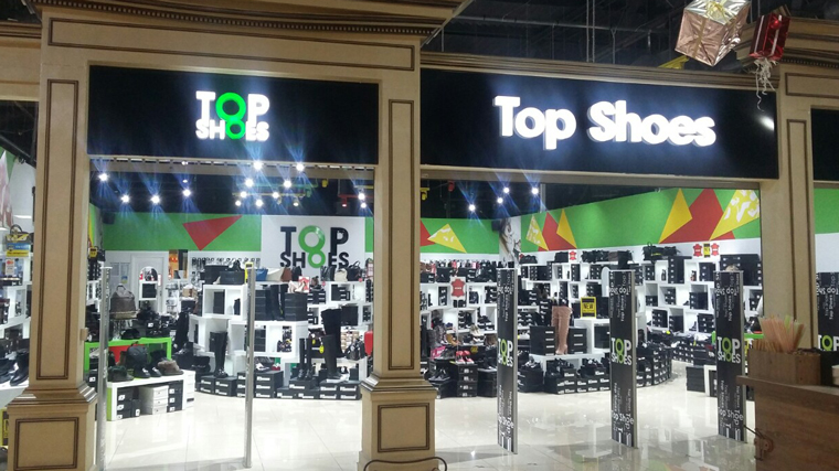 top shoes global zhitomir